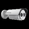 Camera Turbo HD 720P, lentila 2.8 mm - HIKVISION