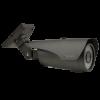 Camera de supraveghere video HD-AHD, 1.3 MP, IR - ASYTECH