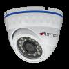 Camera de supraveghere video IP 2.0MP, audio - ASYTECH