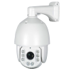 Camera de supraveghere video PTZ IP 2.0MP - ZOOM 22X, IR 120M -