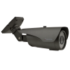 Camera de supraveghere video HD-AHD, 2.0 MP, IR - ASYTECH