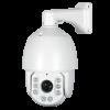 Camera de supraveghere video PTZ IP 2.0MP - ZOOM 22X, IR 120M -