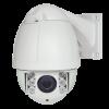 Camera de supraveghere video PTZ IP 2.0MP - ZOOM 10X, IR 50M